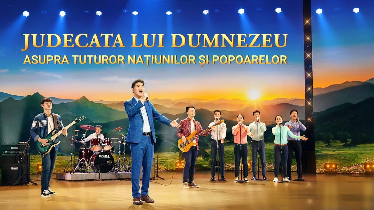 """Muzică evanghelică creștină """"Judecata lui Dumnezeu asupra tuturor națiunilor și popoarelor"""""""