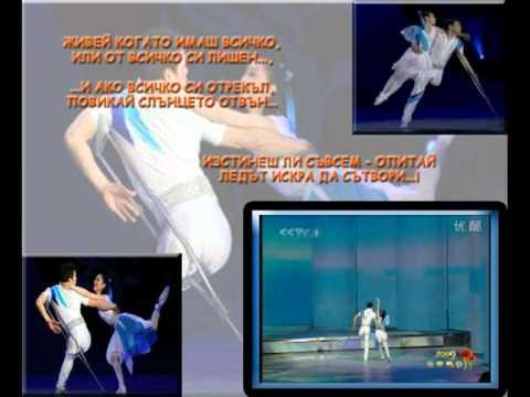 Just Live!Hand In Hand - Ma Li & Zhai Xiaowei