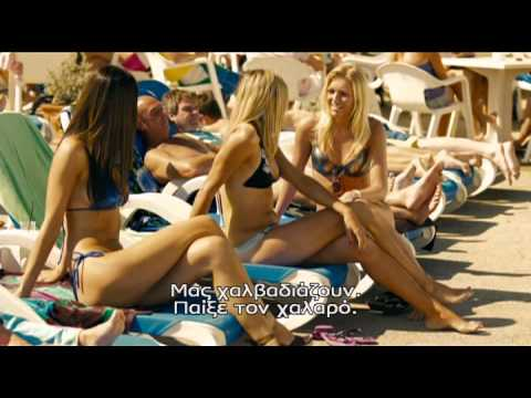 greek-sex-movies-old-bitch-nudes