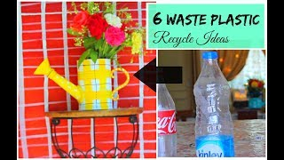 6 Best Ideas to Recycle PLASTIC BOTTLES at home/ DIY home decor