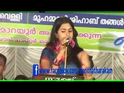 Haritha Thaarakam IUML SONG (Aleesha Calicut)