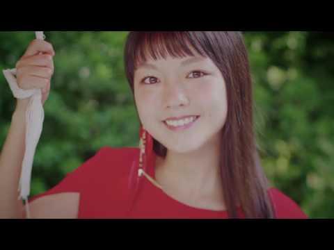 下地紫野「God Save The Girls」MV Short ver.