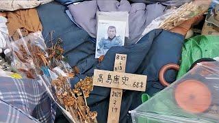 西成あいりん地区 悲しき違法墓場