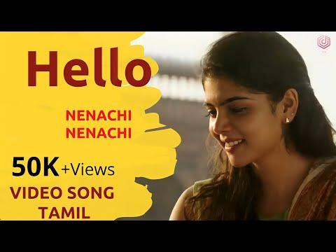 Nenachi Nenachi | Tamil Dubbed Video | Hello Video Songs | Akhil Akkineni, Kalyani Priyadarshan