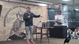 Евгений Гришковец - «Театр отчаяния. Отчаянный театр»