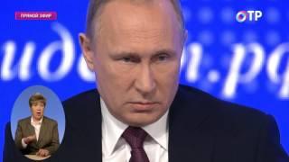 Путин отвечает про самолёт президента Польши, отношение к Европе(, 2016-12-23T11:51:36.000Z)