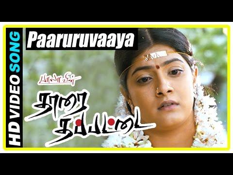 Tharai Thappattai Movie   Scenes   Paaruruvaaya song   Varalakshmi marries Suresh   Sasikumar