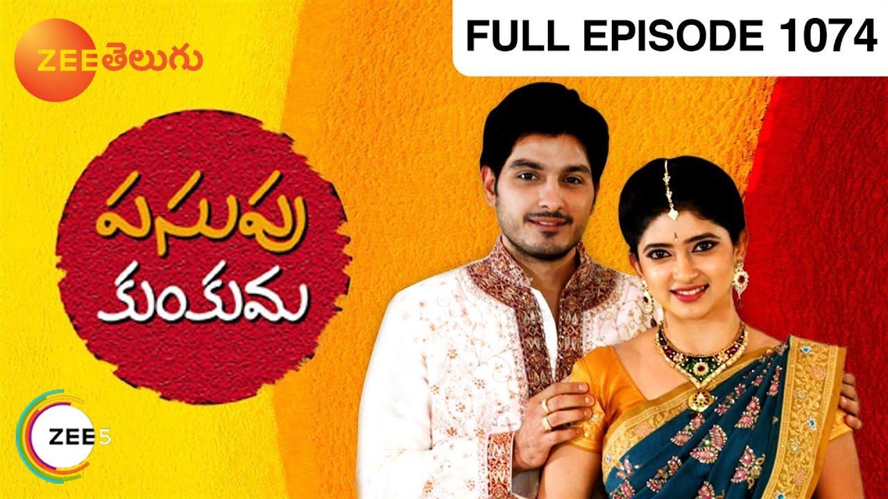 Download Pasupu Kumkuma - పసుపు కుంకుమ| Telugu Tv Serial | Ali Reza, Pallavi Gowda | Full Ep 1074 |Zee Telugu