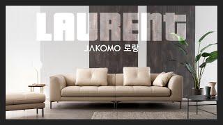 JAKOMO[자코모] | 디자인 오버뷰 | 로랑 3.5…
