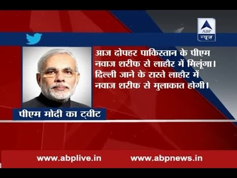 PM Modi tweets to inform about his meeting with Nawaz Sharif in Lahore