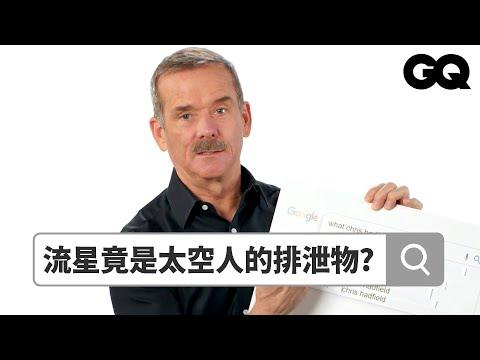 在太空享受「此生最棒的睡眠」:不需要枕頭、完全不會痠痛! 鄉民大哉問 GQ Taiwan