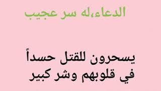 الرقية الشرعية / الراقي المغربي مراد ابو سليمان(7)