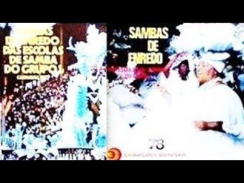 🎵 Grandes Sambas de Enredo Especial (Carnaval Rio 1977 - 1978) 🎵