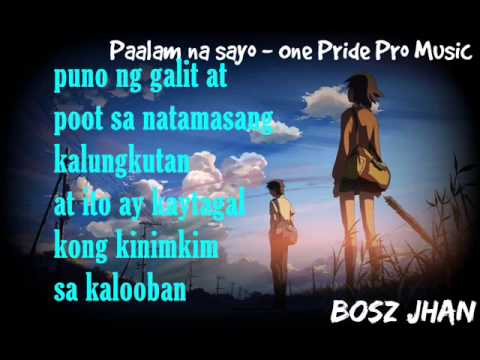 Paalam na sayo - One Pride Pro Music Ft. Bx Drexx
