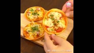 余りがちな餃子の皮を活用した超お手軽ピザ。たくさん作って並べれば、...