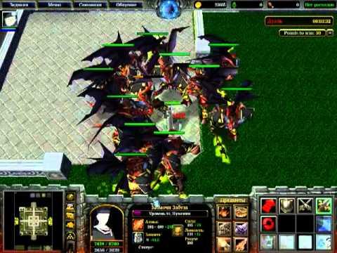 скачать карту арена наруто для Warcraft 3 Frozen Throne - фото 4