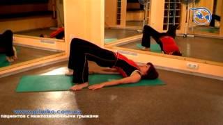 Смотреть видео упражнения при грыже позвоночника поясничного отдела видео