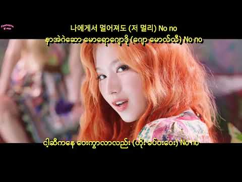 TWICE - MORE & MORE Myanmar Sub Hangul Lyrics Pronunciation HD