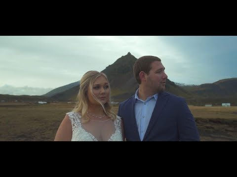 Iceland Wedding: Allan & Faith 2017