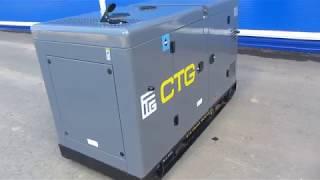 электрогенератор CTG AD-18RE