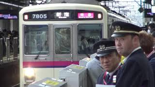 ホームドアが設置されている飛田給駅2番線に到着する京王線上り特急7000系
