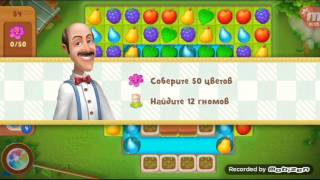 Gardenscapes level 54.