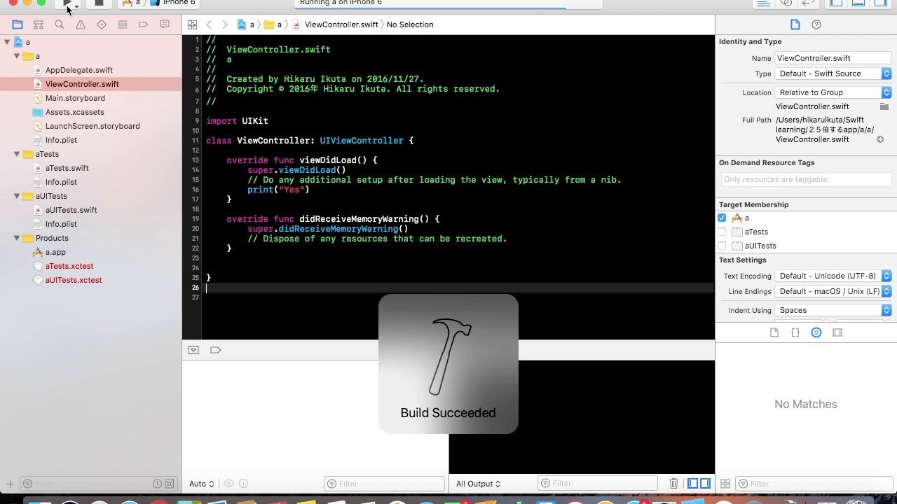 Xcode 使い方3