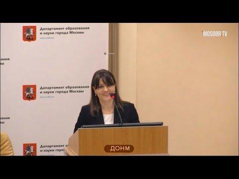 Москва-98 школа ЗАО Антонова АВ зам директора 33% не аттестация ДОНМ 10.12.2019