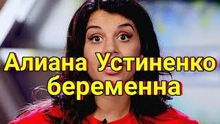 ДОМ 2 СВЕЖИЕ НОВОСТИ раньше эфира! 15 июля 2018 (15.07.2018)