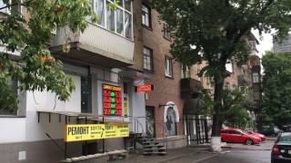 В Украине резко дорожает валюта(В Україні різко дорожчає валюта., 2016-08-12T14:19:20.000Z)