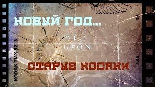 Обзор фильма Бойся своих желаний / Шкатулка (2018)