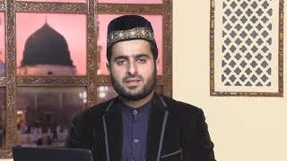 Tajweed-ul-Quran | Class-45