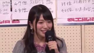 北原里英 AKB48総選挙2017直後インタビュー 柏木由紀 NGT48 北原里英 検索動画 19