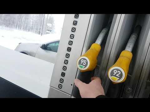 Новосибирск - Бийск 13.01.2020 и отзыв Шевроле Лачетти