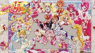 HUGっと!プリキュア・ふたりはプリキュア・キラキラ☆プリキュアアラモード 映画 パズル ショートバージョン