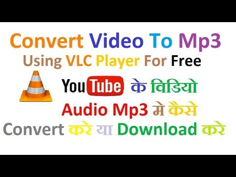 How to Convert Any Video(Mp4, Avi, etc) to Audio Mp3 Or WAV Using VLC for Free.