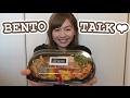 Bento Talk: I'm leaving Japan for good