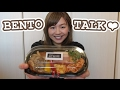 Bento Talk: I'm leaving Japan for good