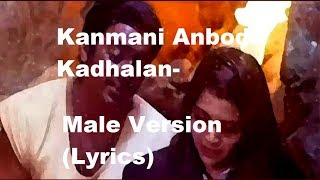 Kanmani Anbodu Kathalan|Guna|Male Cover|Lyrics