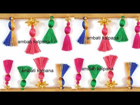 4 Defferent Silk Saree Kuchu/Tassels Making Ideas // Easy Process Saree Kuchu/tassels Design (beads)