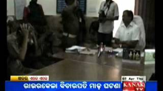 Kanak TV Video: Rourkela SP Diptesh Patnaik asked to go on leave