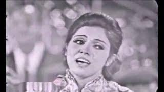 عفاف راضي - راح و قالوا راح (حفلة) / Afaf Rady - Rah W Alo Rah