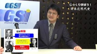 9/2 近現代史公開収録!中高生は500円!!9/8KAZUYAさん登場! お申込み...