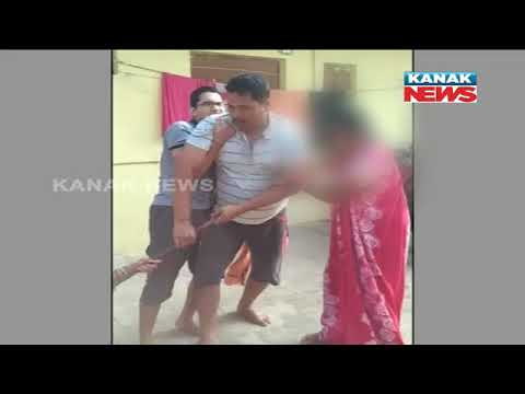 NALCO Officer Attacks Neighbor Woman In Angul