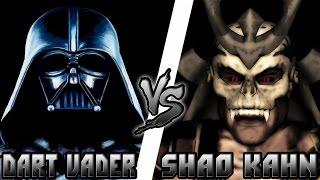 Кто кого? Дарт Вейдер (Звёздные войны) vs Шао Кан (Мортал Комбат) #bezdarno