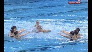 Синхронное плавание. Комбинация. Сборная России 21.07.2011