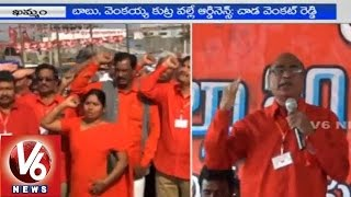 CPI 20th District Confrence meet in Khammam (17-01-2015)