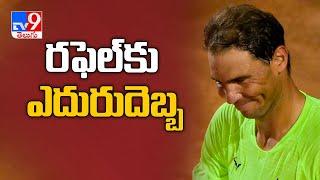 Rafael Nadal handed rare clay loss by Diego Schwartzman in Italian Open quarterfinal - TV9