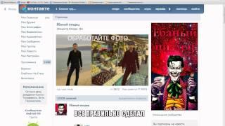 Как накрутить подписчиков в свою группу ВКонтакте?(, 2013-03-07T22:03:32.000Z)