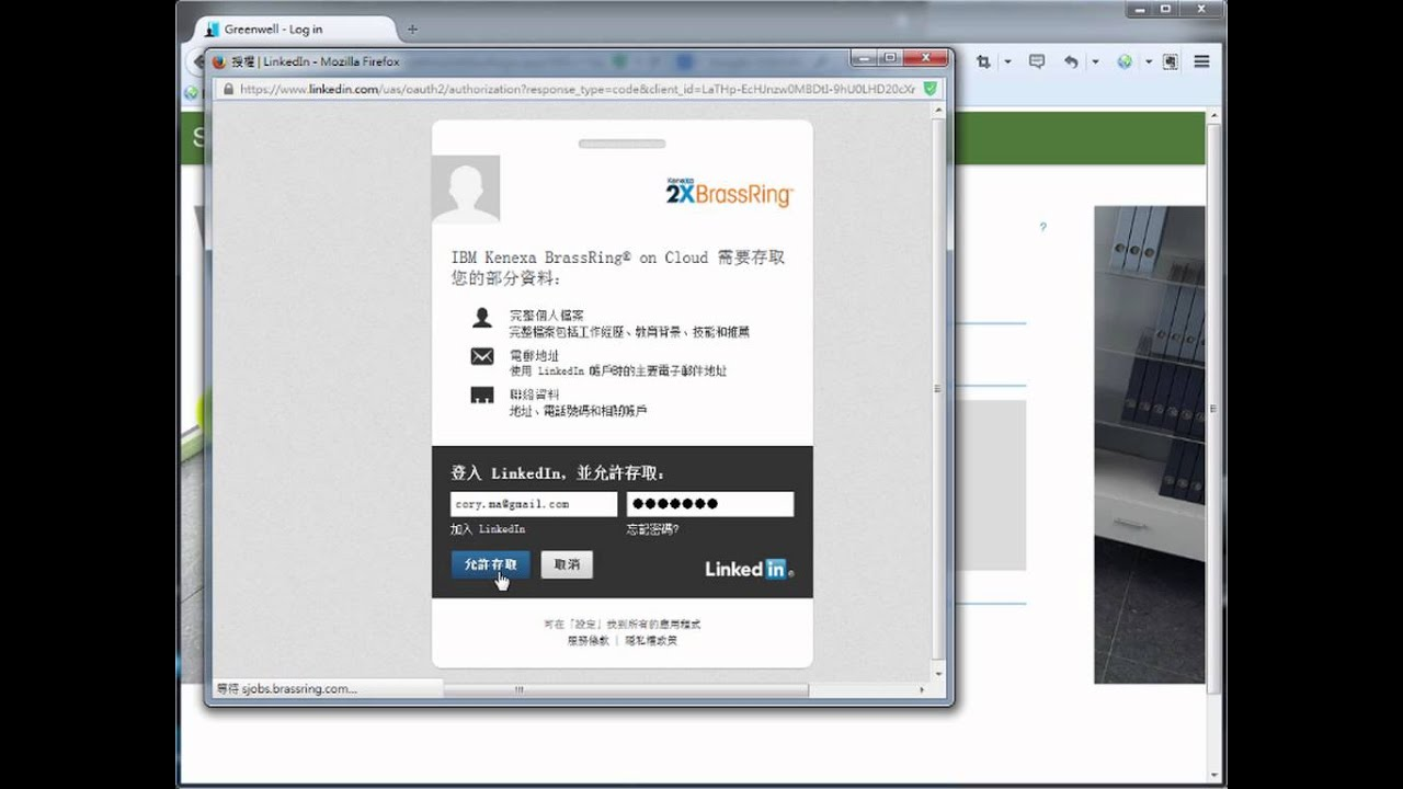 kenexa brassring demo profile cv import